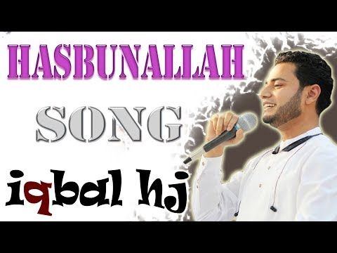 Hasbun Allah by Iqbal HJ || from Channel 9 || Official video coming soon