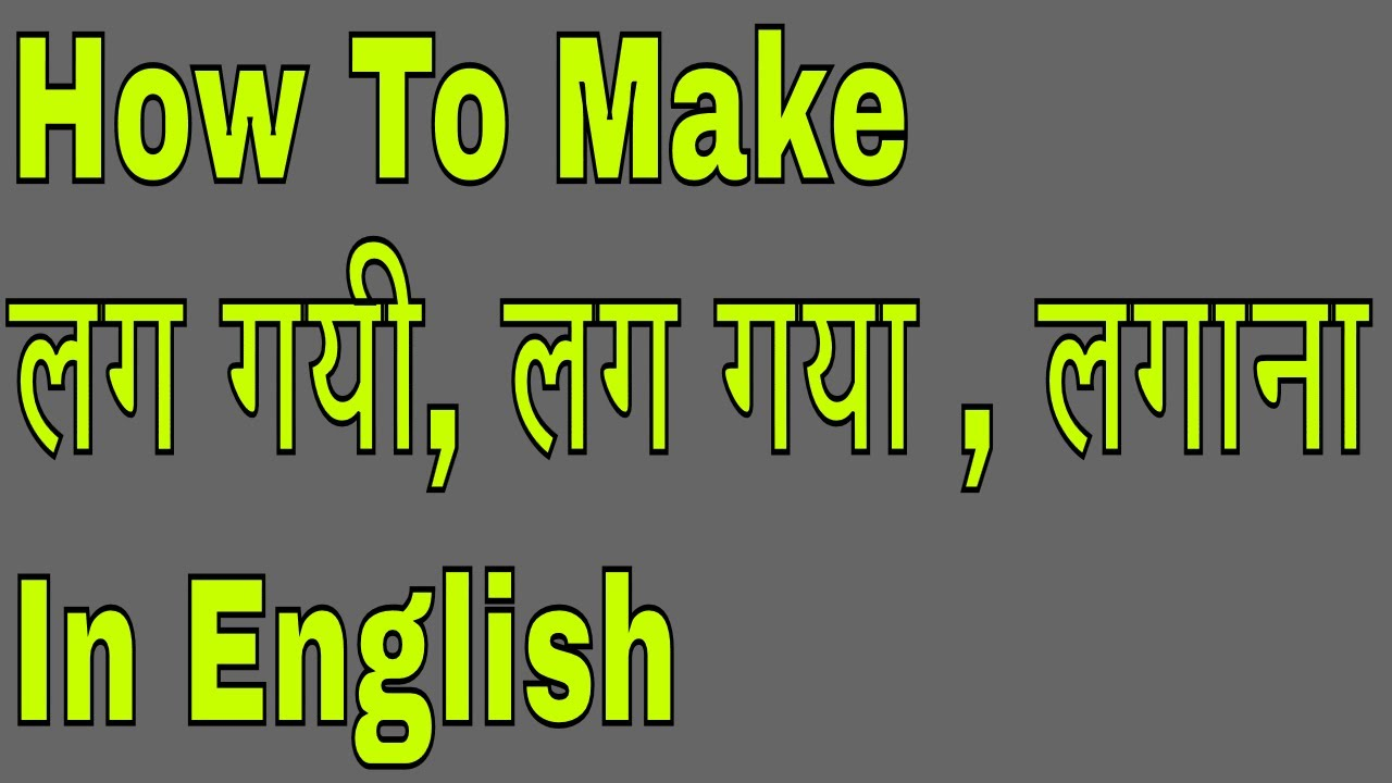 How to Prepare a Presentation in English Successfully