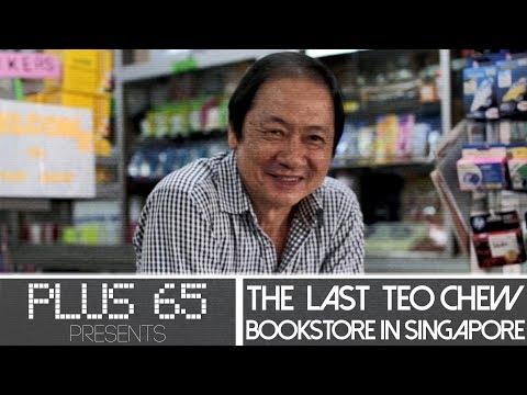 The Last Teo Chew Bookstore In Singapore  | Plus 65