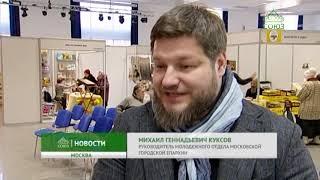 Врамках ежегодного общественного форума «Голоса России» прошёл круглый стол по проблемам экологии
