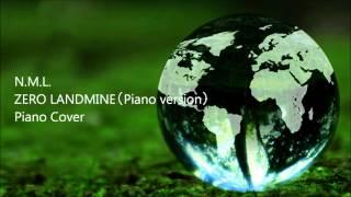 坂本龍一プロデュース、地雷ゼロキャンペーンソングの「ZERO LANDMINE」...