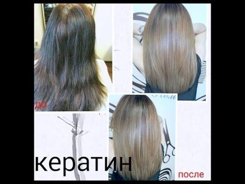 Как вернуть волосы после кератинового выпрямления