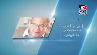 قالوا: عن ترك شريف اكرامي النادي «الأهلي» .. والفن والتمثيل