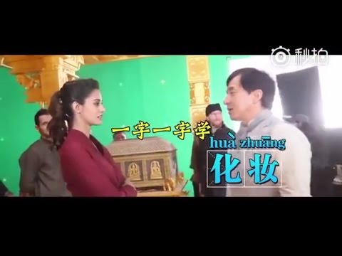 Thumbnail: Kung Fu Yoga | Movie | Making | Jackie Chan | Disha Patani | Amyra