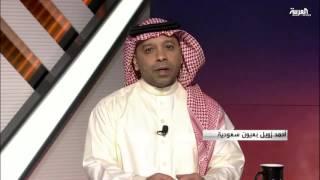 مرايا: أحمد زويل بعيون سعودية