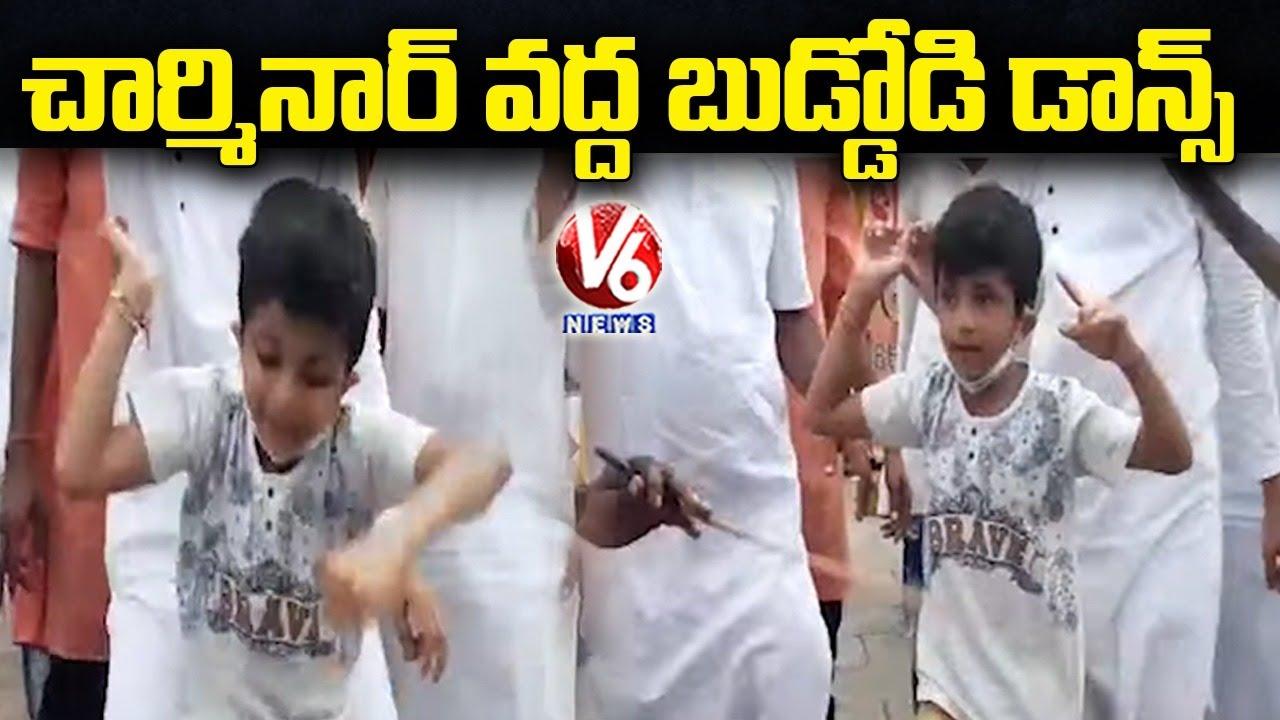 Download Boy Teenmaar Dance at Charminar | Ganesh Nimajjanam 2021 | V6 News