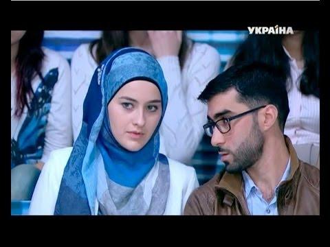 знакомства с арабскими мужчинами