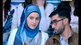 Хочу замуж за арабского принца. Часть 1 (полный выпуск) | Говорить Україна