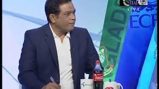 Game on Hai With Shoaib Akhtar Post Match Analysis Pak Vs Bang   Pakistan Beat Bang by 94 Runs