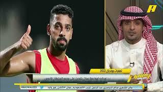 عماد السالمي  : فوز منتخبنا أمام عمان غدا سيكون خطوة كبيرة لتأهلنا .. ستقابل منتخب بمعنويات عالية