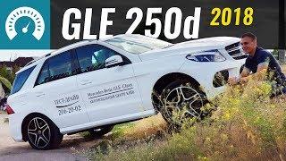 Mercedes GLE 250d 2018 // Infocar