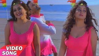 Dinesh Lal Yadav & Anjana Singh - मुँह पे पानी चाही - Jiger  MUNH PE PAANI CHAHI Bhojpuri Full Song