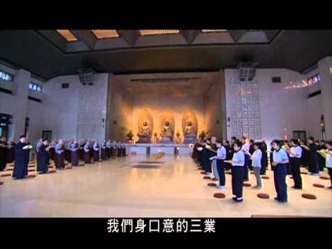 2012法鼓山方丈和尚果東法師新春祝福