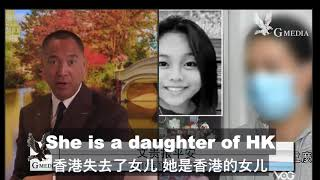 October 18, Miles Kwok: The mother of Chan Yin-lam has no right to ask for no investigation