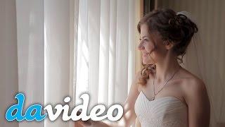 Видеосъемка свадьбы в Киеве // Вступление