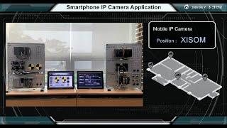 스마트폰 IP 카메라 앱을 활용한 X-SCADA 카메라…