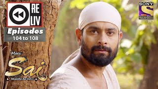Weekly Reliv - Mere Sai  - 19th Feb to 23rd Feb 2018 - Episode 104 to 108