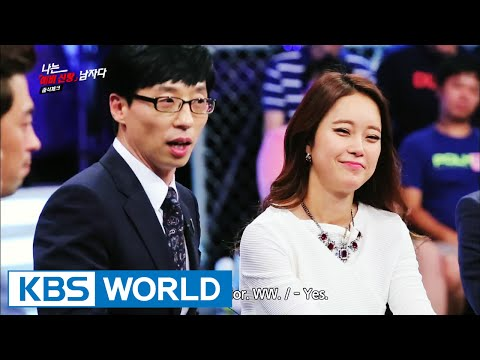 Yu JaeSeok's I Am A Man | 나는 남자다 - Ep.4: Men Who Will Be Married Soon (2014.09.17)