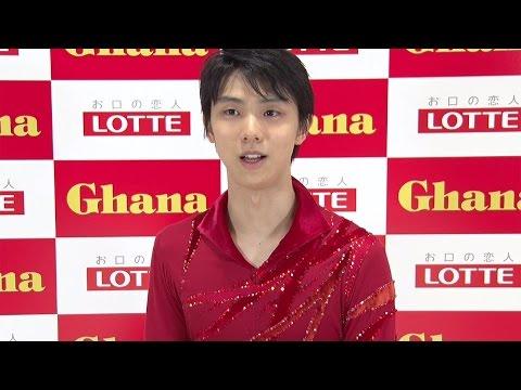 羽生結弦選手、人生の中で一番ときめいた瞬間を明かす ロッテ「ガーナミルクチョコレート」新CMインタビュー #Yuzuru Hanyu #Kobukuro
