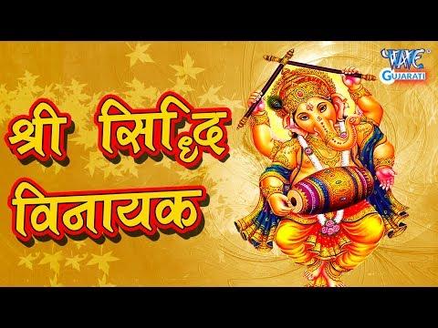 ganesh-mantra---shree-siddhi-vinayak-bada-ganpati-ki-mahima- -suresh-wadkar-,-sunil-jhunje- 