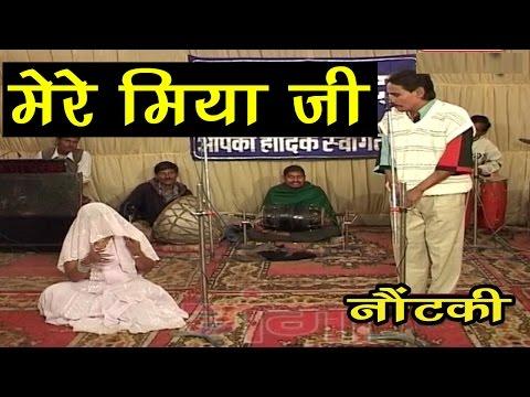 Rampat Harami  Mere Miya Ji  Bhojpuri Nautanki Naach Programme  Rampat Hit Nautanki
