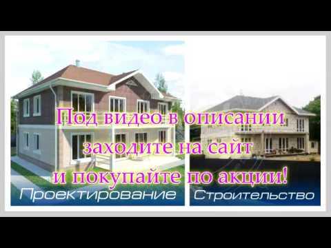 бесплатные проекты двухэтажных домов из бруса