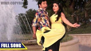 Pichhla Janam Ke Bhatar | BHOJPURI SONG | DINESH LAL YADAV ,AAMRAPALI DUBEY | MOKAMA 0 Km