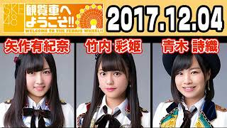 "SKE48 was founded based on the concept of ""idols you can meet"". The..."