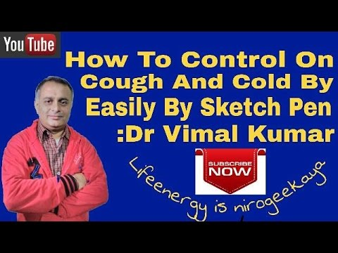 How to Healthcare on cough and cold easily by sujok colour therapy :Healthcare  HINDI