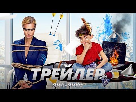Русские комедии 2016-2017 смотреть онлайн бесплатно в