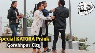 Beggar Prank (KATORA Special Prank) 2019 Gorakhpur Time of prank Tv