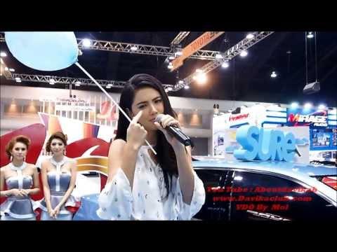 ใหม่ ดาวิกา(คิดมาก) Motor Expo 2013 TOYOTA SURE