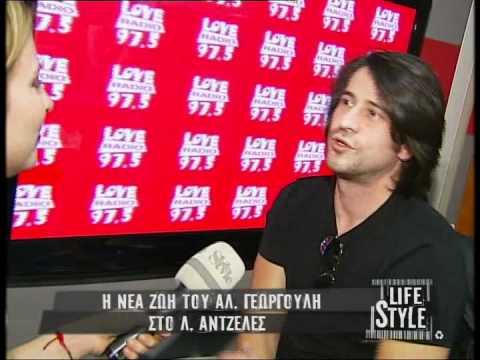 Ο Αλέξης Γεωργούλης στο Love Radio 97,5!