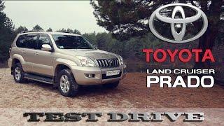 Тест драйв Toyota Land Cruiser PRADO 4.0 / Drive Time