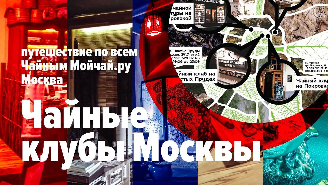 Клубы москвы с джазом bmw клуб в москве