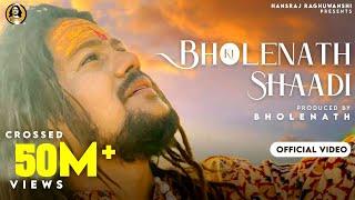Bholenath Ki Shadi - Hansraj Raghuwanshi Mp3 Song Download
