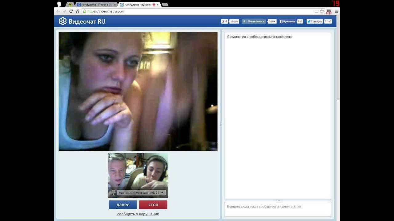 Видеочат с девчонками анонимно 12