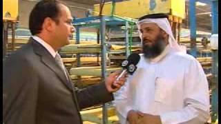 Azba Farm for Quail Bird - Qatar مزرعة عذبة لطائر السمان - قطر