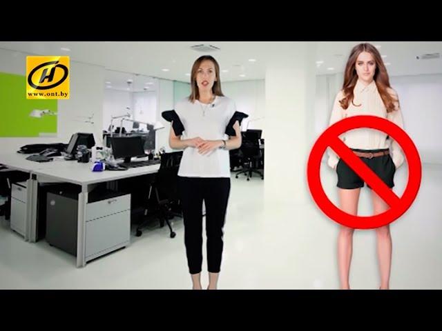 Правила этикета: шорты - когда можно или нельзя носить?