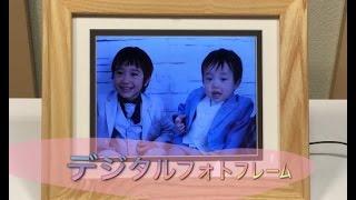 【ままのポケット】ありがとうの贈り物!KEIANデジタルフォトフレームKD-8WF