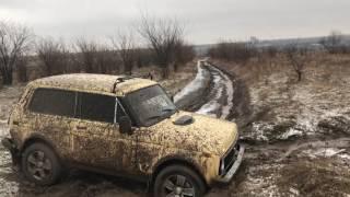 нива грязь видео