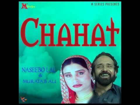 NASEEBO LAL | DIL LAGANE KI | CHAHAT | LATEST PUNJABI SONG  |  OFFICIAL FULL VIDEO HD