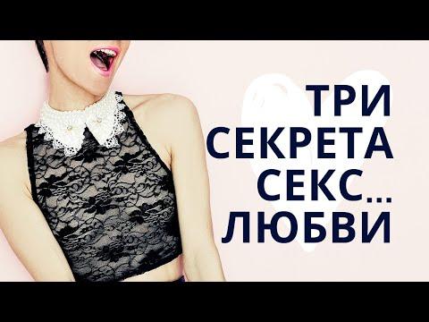 Почему женятся на проститутках / Анна Лукьянова