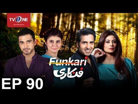 Funkari - Episode 90 - TV One Drama - 31st August 2017