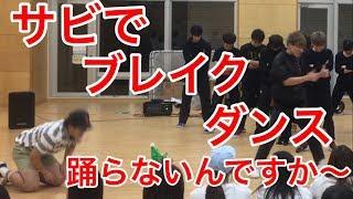 にゃんこスター〜ブレイクダンスver〜 thumbnail