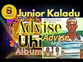 Download ESAN MUSIC JUNIOR KALADU ADVISE (UHI) 2016, MP3 song and Music Video