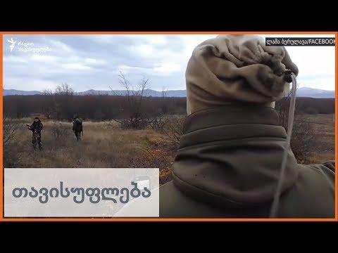 David Qatsarava's statement for Russian occupants
