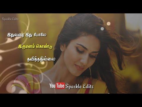 Mazhayin Saaralil Song 💞 Female Love 💞 Tamil 💞 Whatsapp Status 💞 Lyrical Video 💞 Sparkle Editz