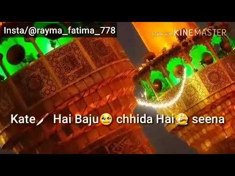 Hussain Jaisa Shahide Azam Jaha Me Koi Hua Nahi hai /mannqabat lyrice / mohrram /instagram whatsapp/