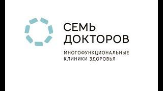 Бородулин В.Г. - Холодовой ринит